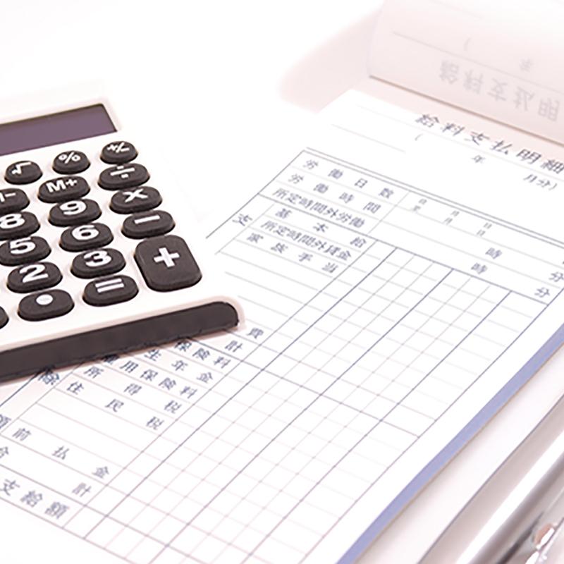 給与計算は私たちプロに任せ、戦略的な人事業務に専念してください