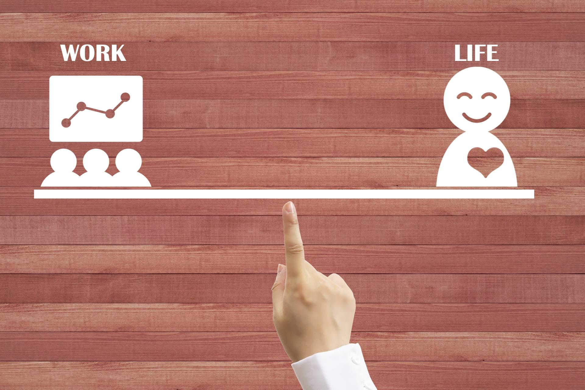 働き方改革関連法の成立と実務対応のポイント