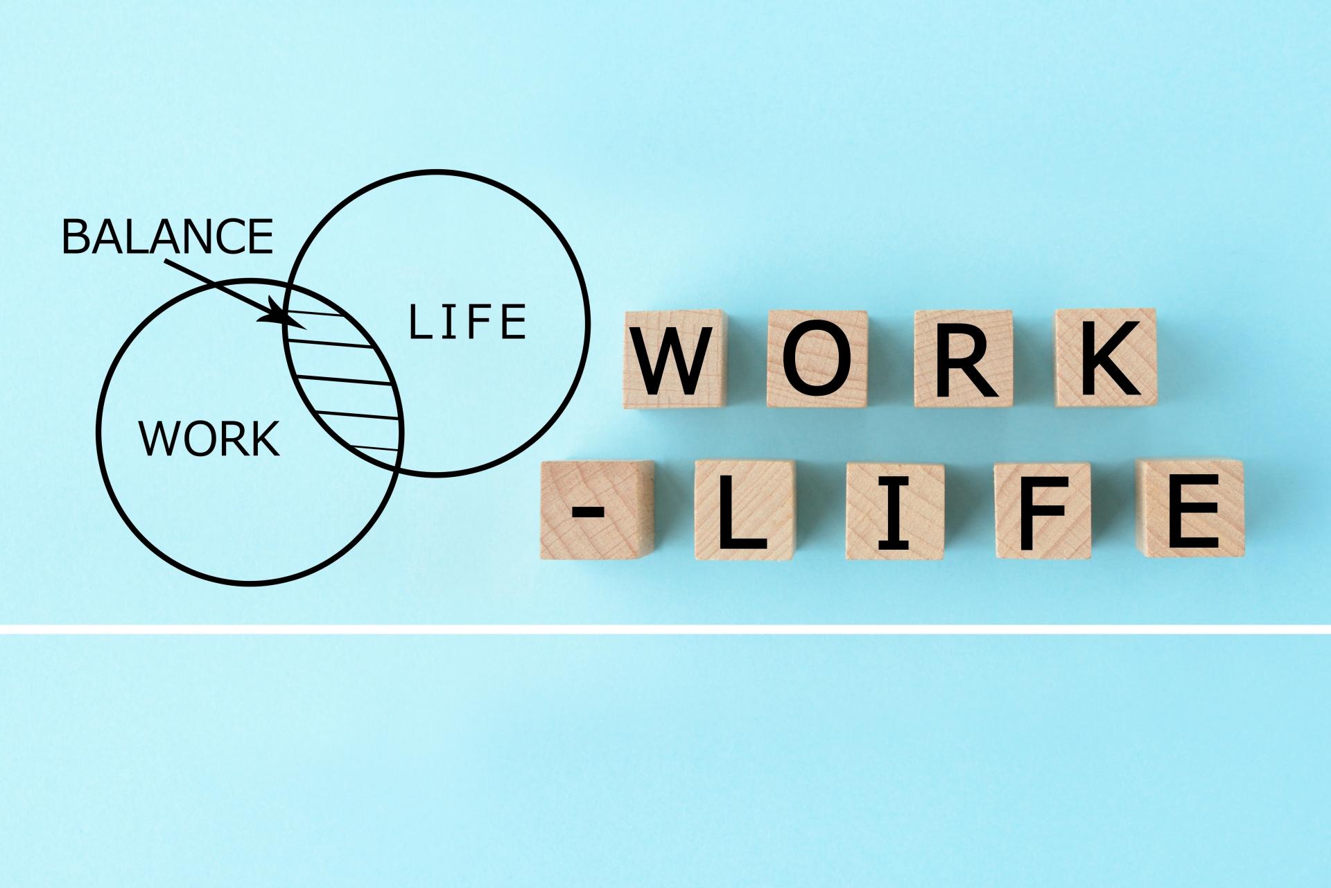 パートタイム・有期雇用労働法の改正
